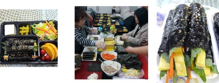 꼬마김밥사업단.jpg