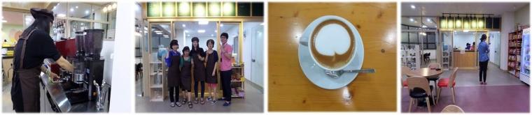 카페사업단.jpg