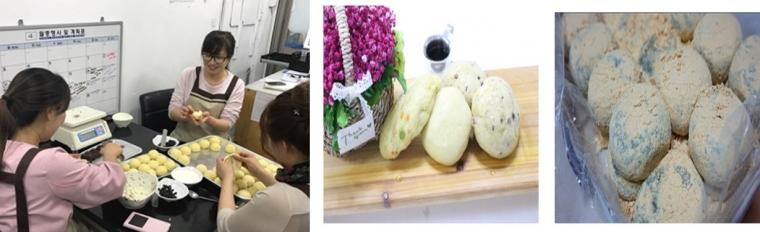 우리밀건강빵 사업단.jpg