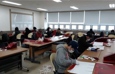 직업체험훈련1 by wizone
