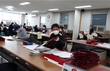 직업체험훈련2 by wizone